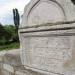 Каменен надпис на Кадин мост