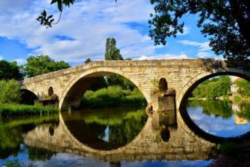 Невестин (Кадин) мост в с. Невестино