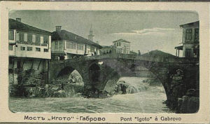 Конашкият мост