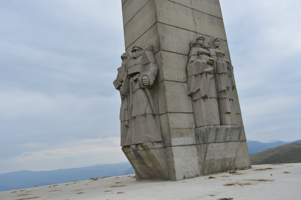 Арката на свободата