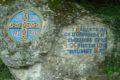 скалата с надпис