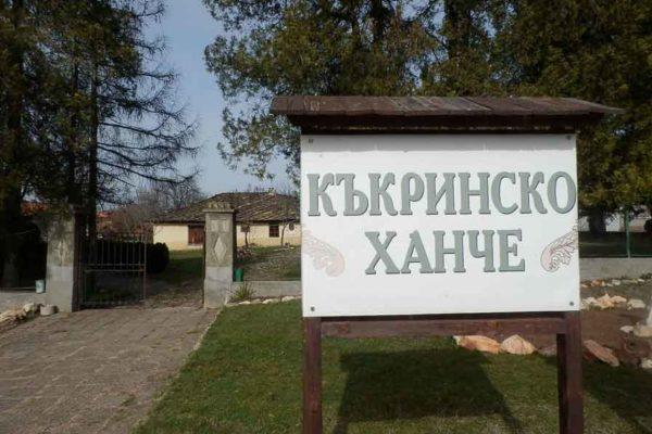 Selo-Kukrina-i-vosuchniqt-zanaqt