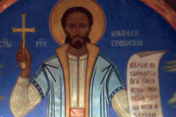 Saint_Nikolas_of_Sofia_fresco