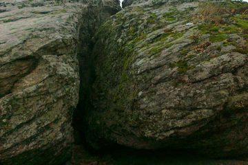 гергьова скала