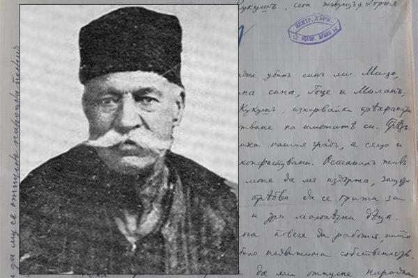 Никола Делчев