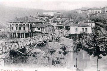 Ферузбеев мост